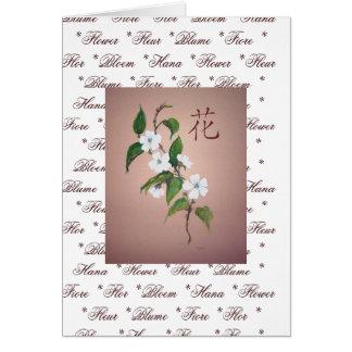 Apple Blossom Flower - Card