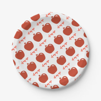 Apple of my eye merchandise paper plate