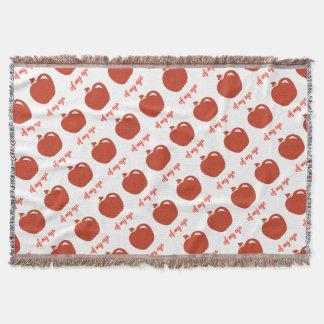 Apple of my eye merchandise throw blanket