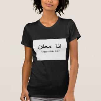 Appreciate Life Arabic tshirts hats ties