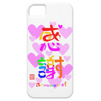 Appreciation thank you 2 hearts (color sign edge iPhone 5 cases