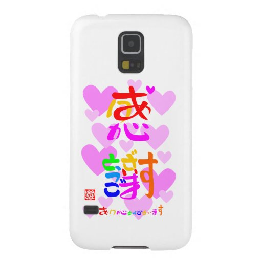 Appreciation thank you 2 hearts (color sign edge n galaxy s5 cover