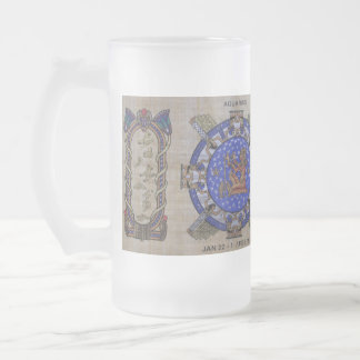 Aquarius Frosted Glass Beer Mug