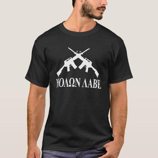AR15 Molon Labe(Greek) T-Shirt