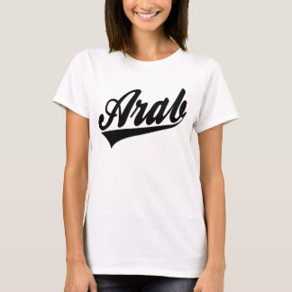 Arab Alabama T-Shirt