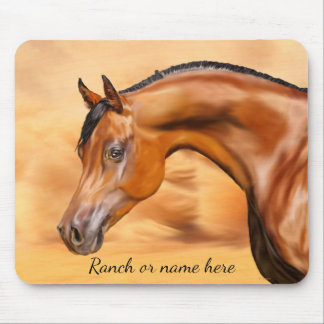 Arabian Horse Personalized Mouse Pad