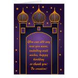 Arabian Nights Party Thank You Card 3