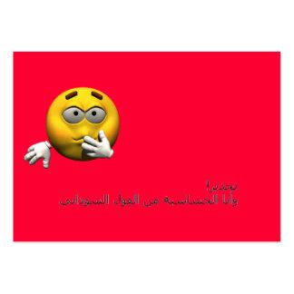 Arabic Allergy Info card - Peanut Business Cards