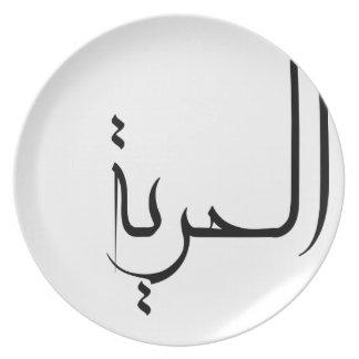 Arabic calligraphy Freedom plate