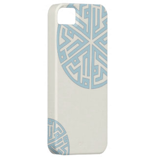 "Arabic Calligraphy iPhone case ""Muhammad"" pbuh"