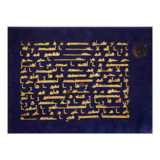 Arabic Calligraphy Islamic, Blue Gold Koran Poster