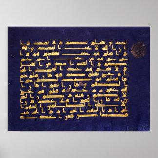 Arabic Calligraphy Islamic Blue Gold Koran Poster