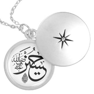 arabic calligraphy silver plated necklace