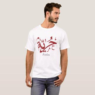 Arabic calligraphy t-shirt- FREEDOM T-Shirt