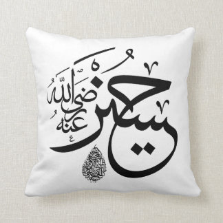 arabic calligraphy throw pillow