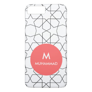 Arabic Geometric Pattern with Your Name iPhone 8 Plus/7 Plus Case