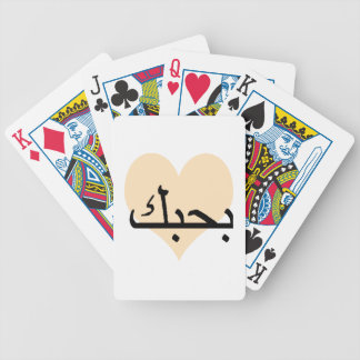 Arabic I Love You Peach Heart.png Poker Deck