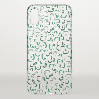 Arabic iPhone X Case