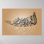 Arabic Islamic Calligraphy Poster