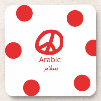 Arabic Language And Peace Symbol Design Coaster