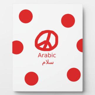 Arabic Language And Peace Symbol Design Plaque