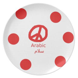 Arabic Language And Peace Symbol Design Plate