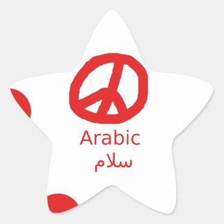 arabic symbol gifts arabic symbol gift ideas on zazzleca