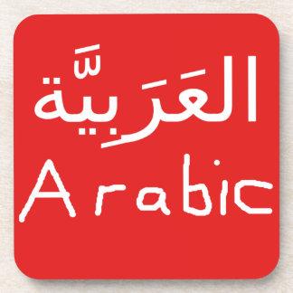 Arabic Language Basic Design Coaster