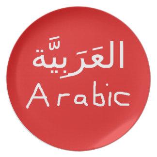 Arabic Language Basic Design Plate