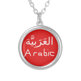Arabic Language Basic Design Silver Plated Necklace