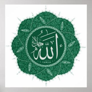 Arabic Muslim Calligraphy Saying Allah Print