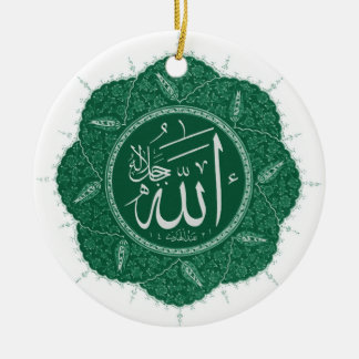 Arabic Muslim Calligraphy Saying Allah Round Ceramic Ornament