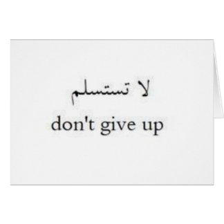 Arabic Name key chain cards shirts hats mug