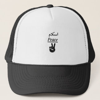 Arabic name Peace shirts tshirts hats baby apparel