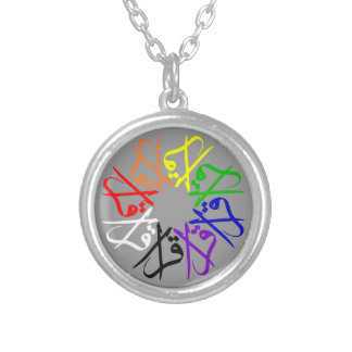 Arabic Variation on the Rainbow Flag Silver Plated Necklace