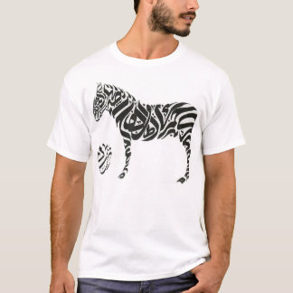 Arabic writing T-Shirt