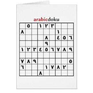 arabicdoku card