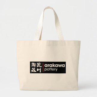Arakawa Pottery Inverted Word Logo Large Tote Bag