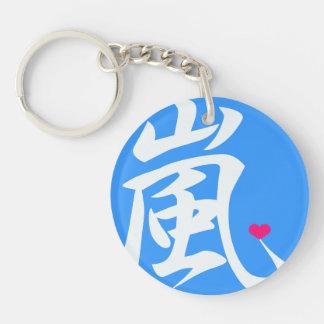arashi kawaii heart keychain