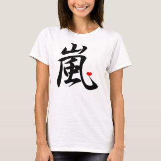 arashi kawaii heart T-Shirt