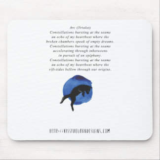Arc - Poetry by Jessica Fuqua Mouse Pad