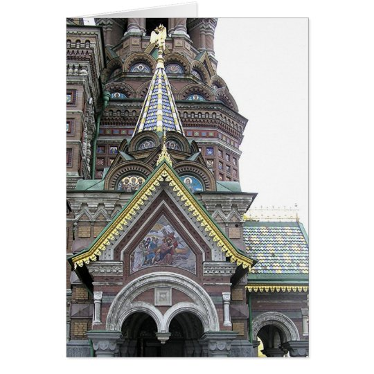 ARCHITECTURAL DETAILS/ORNATE RUSSIAN BUILDING CARD