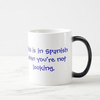 Are You Sure? Magic Mug