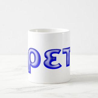 arete virtue splendidness mug