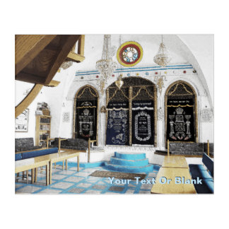 Ari-Sephardi Shul - Safed Acrylic Print