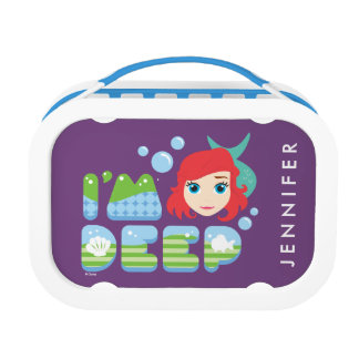 Ariel | I'm Deep Lunch Box