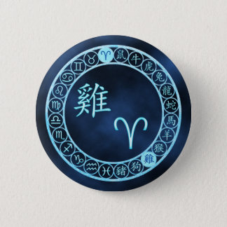 Aries/Rooster 2 Inch Round Button