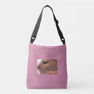 ARIGATO cat BAG
