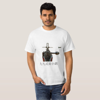Arisaka Anti Aircraft Sight T-Shirt