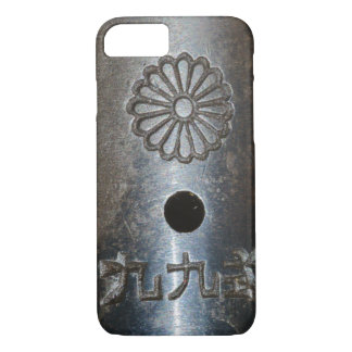 Arisaka Model 99 Rifle Top Receiver Phone Case